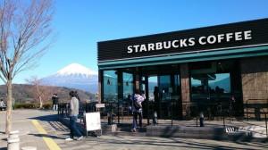 富士川サービスエリア(下り線)店【静岡】