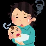 赤ちゃんのグズリは何が原因?グズリにイライラする?家事は進む?