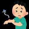 蚊に刺されたくない!蚊の撃退法と蚊について勉強勉強!