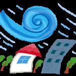 台風とは?日本近海で多い?温帯、熱帯低気圧とは?
