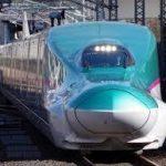 JR北海道は新幹線ネット限定きっぷ販売の単独運営を廃止へ!