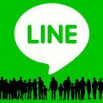LINEの面白トーク!メッセを縦て・斜めにする技!誤送信防止策も!