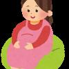 妊娠つわりの辛い時にお薦めする対策法❶❷❸ !何を食べる?