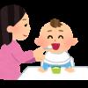 離乳食のレシピは難しい?初期~後期食は?ママも助かる簡単工夫!