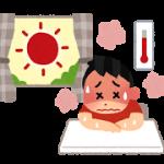 熱中症の危険な症状とは?効果的な対処法はある?甘く見たら危険?!