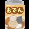 おでんの発祥に興味有り!豆腐がルーツとは?大阪の関東煮はおでん?