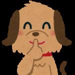 愛犬の無駄吠えの多さに悩む飼い主も注目するしつけ法が超凄い!