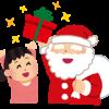 クリスマスプレゼント!サンタの正体が子供にバレない丸秘テクとは?