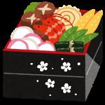 おせち料理の由来と具材の意味は?重箱は何段が良い?いつ食べる?