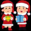 クリスマスプレゼント何を狙う?彼女が100%絶対喜ぶ年代別アイテム!