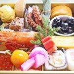 おせち料理レシピで最近の人気は洋風?定番どう?オードブルはおせち?