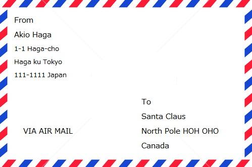 サンタクロースから手紙が届くってマジ有り得ない話に驚愕です