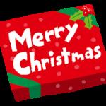 クリスマスカードは手作り風が効果大?英語メッセージでお洒落に!