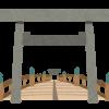 伊勢神宮の初詣はツアーが人気の理由は?格安バスツアー種類豊富で便利!