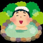 熊本の日奈久温泉は日帰り超激安?大人200円にはマジ驚いたぁ~!