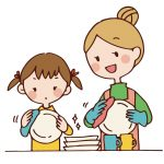 子供のお手伝い表を作りお小遣い制を実施!我が家の家事代行アルバイト!
