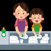 子供に家事お手伝いを仕込む。母の仕事を分担させた我が家の子育て法!