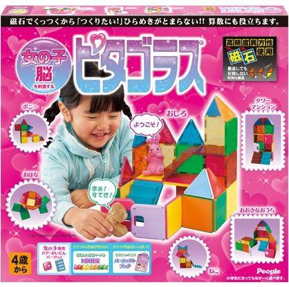 知育パズルが最強おもちゃ伝説は本当か!?夢中になる我が子が◎!