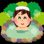 埼玉県 穴場の天然温泉を紹介~!!日帰りで楽しめるお薦め先!