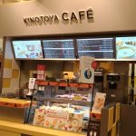 【過去記事】きのとやカフェ大通公園店のお得な利用法!コーヒーが無料!!??