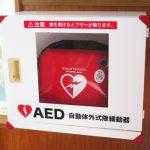 救命講習会で学んだ!救命処置と心肺蘇生法は時間勝負!AEDとは?