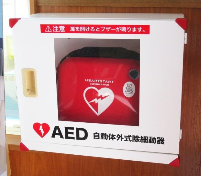 救命講習を学んだ!救命処置と心肺蘇生法は時間勝負!AEDも使える!