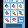 懐かしアイス!フルーツドロップアイス4色味これマジで安い!