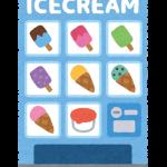 懐かしいアイス!フルーツドロップアイス4色味これマジで安い!
