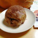 ロイズあいの里公園店で生チョコクロワッサン半額パンは買えたのか?!