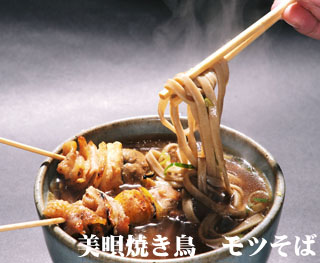 美唄焼鳥「たつみ」もつ串を蕎麦に浸して食べる=コレ間違いなく美味い!