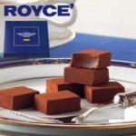 ロイズの生チョコレートが半額の税込389円で期間限定販売中!買うなら急げっ!!