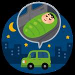 道央,札幌近郊で車中泊するなら安心できる無料キャンプ場がお薦め!