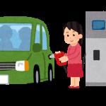 札幌市内の激安ガソリンセルフ モダとオカモトの店舗はココだよ!